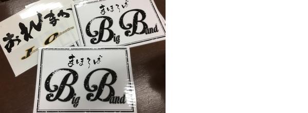 まほろばBB.jpg