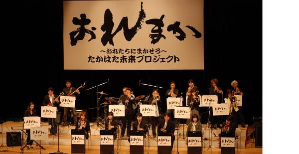 oremaka_01.JPG